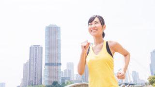 横須賀 ダイエット 運動