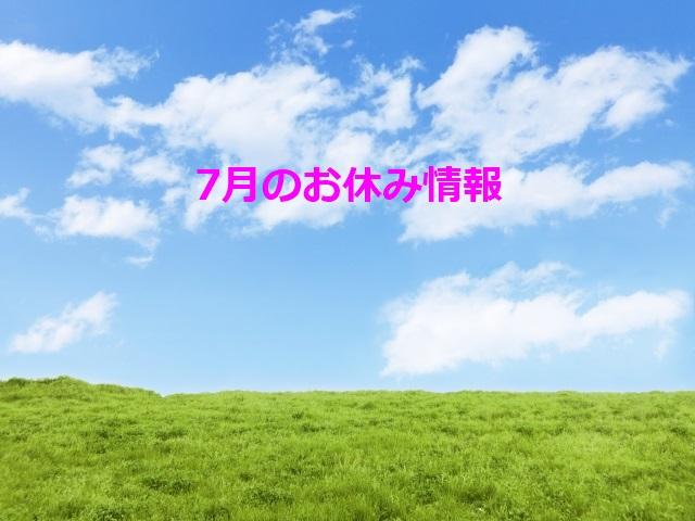 横須賀 ダイエット